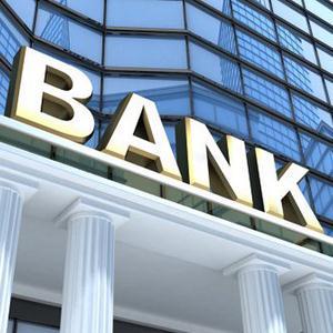 Банки Изумруда