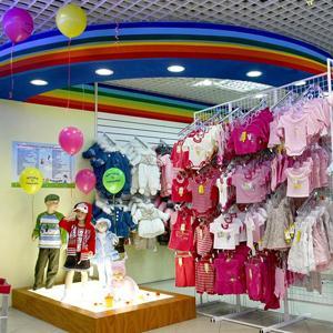 Детские магазины Изумруда
