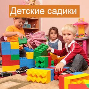 Детские сады Изумруда