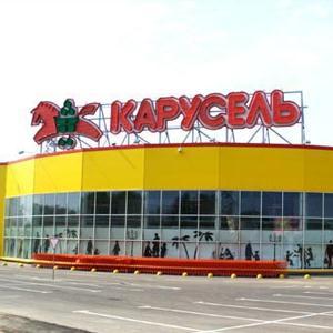 Гипермаркеты Изумруда