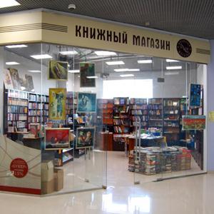 Книжные магазины Изумруда