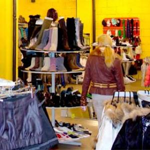 Магазины одежды и обуви Изумруда