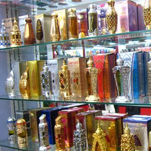 Парфюмерные магазины Изумруда
