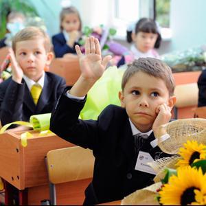 Школы Изумруда
