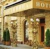 Гостиницы в Изумруде