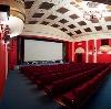 Кинотеатры в Изумруде