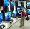 Магазины электроники в Изумруде
