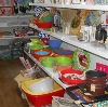 Магазины хозтоваров в Изумруде