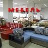 Магазины мебели в Изумруде