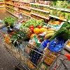 Магазины продуктов в Изумруде