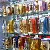 Парфюмерные магазины в Изумруде