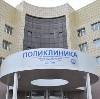 Поликлиники в Изумруде