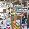 Строительные магазины в Изумруде