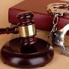 Суды в Изумруде