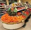 Супермаркеты в Изумруде