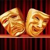 Театры в Изумруде