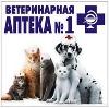Ветеринарные аптеки в Изумруде