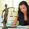 Юристы в Изумруде