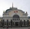 Железнодорожные вокзалы в Изумруде