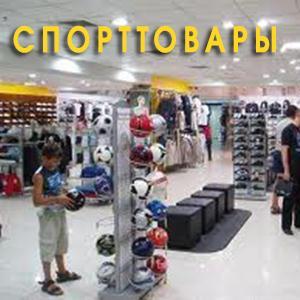 Спортивные магазины Изумруда