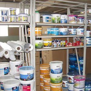 Строительные магазины Изумруда