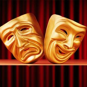 Театры Изумруда